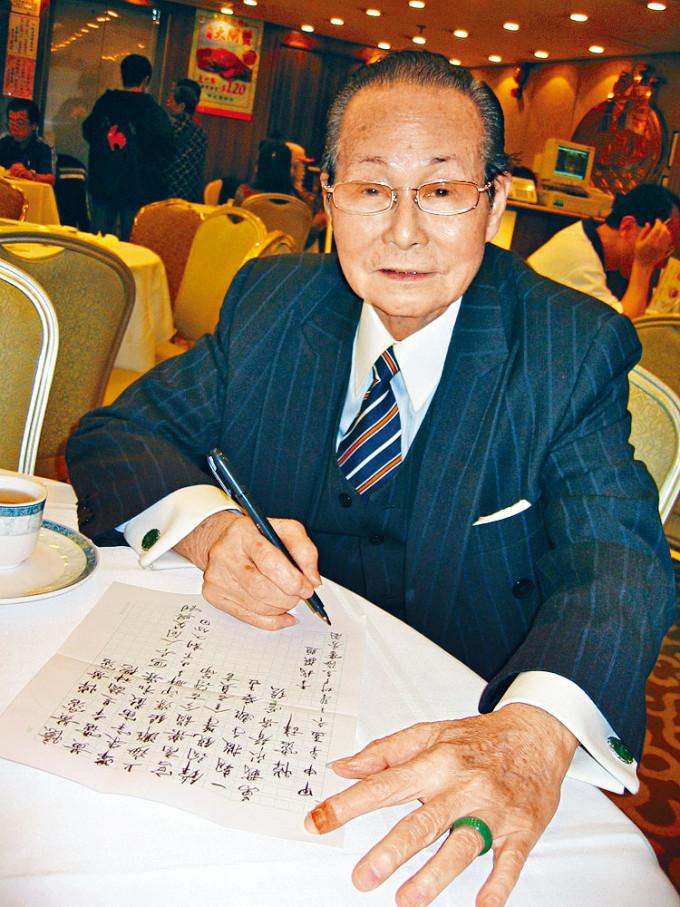 李我昨日離世,享年99歲。