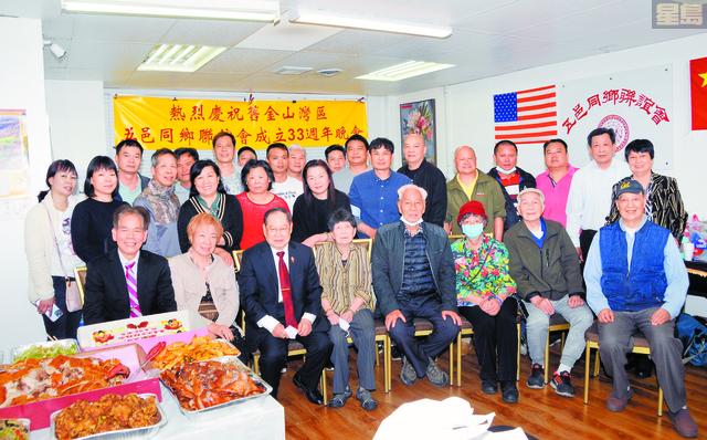 五邑同鄉聯誼會職員(部分)在慶會上合照。 姜家譽攝