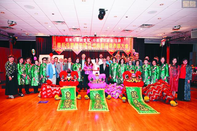 中華總會館總董暨主席團、中華慧妍總會首長與政要及代表合影。馬紅兵攝