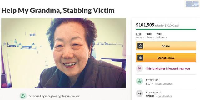 家人設立的籌款專頁已籌得超過10萬元。Go Fund Me專頁