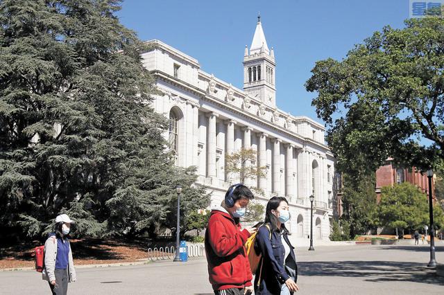 柏克萊加大獲評全美第一公立大學。美聯社資料圖片
