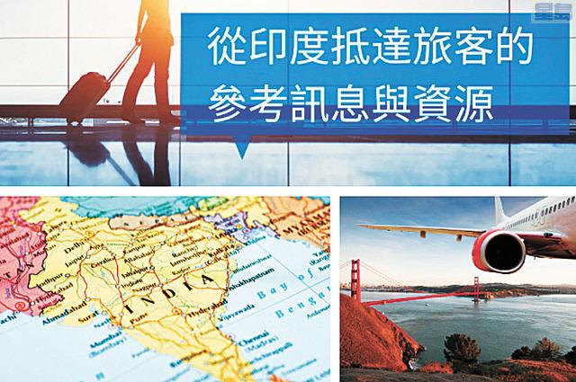 聖縣發布對印度返美旅客建議。縣府提供