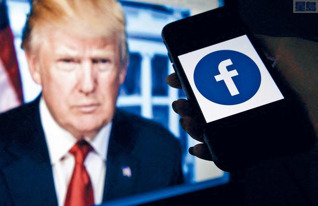 ■臉書監管委員會裁定關閉前總統特朗普賬戶的做法合理。法新社