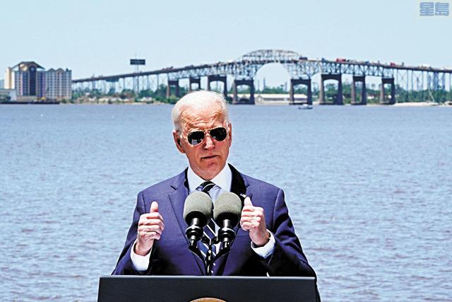 美國總統拜登國內的施政重點計劃,在籌集2萬億美元用於維修和建設美國的新基礎設施。美聯社