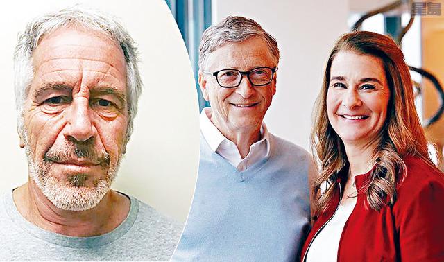消息指梅琳達早在2019年10月已向律師諮詢離婚事宜,當時媒體報道,蓋茨與牽涉性犯罪的富豪愛潑斯坦(左)曾有往來,因此這次離婚的內幕引人遐想。    網上圖片
