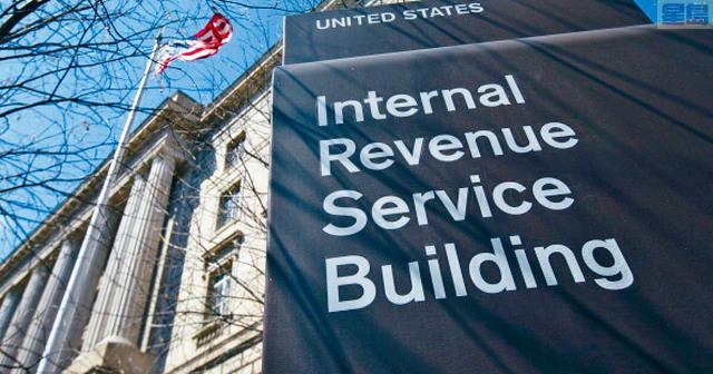 國稅局積壓情況加劇,需要人工處理的稅表已達近3100萬份。網上圖片