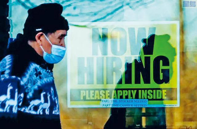就業增長意外大減引發聯邦失業金讓很多人不願工作的批評,很多公司反映招工困難。圖為一名購物者走過一家商店展示的招聘廣告。美聯社