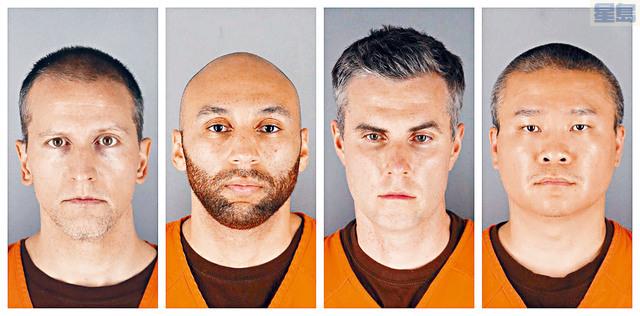 ■圖為被聯邦大陪審團起訴的四名前警察:(從左起)喬文、庫恩、利恩及陶投。美聯社