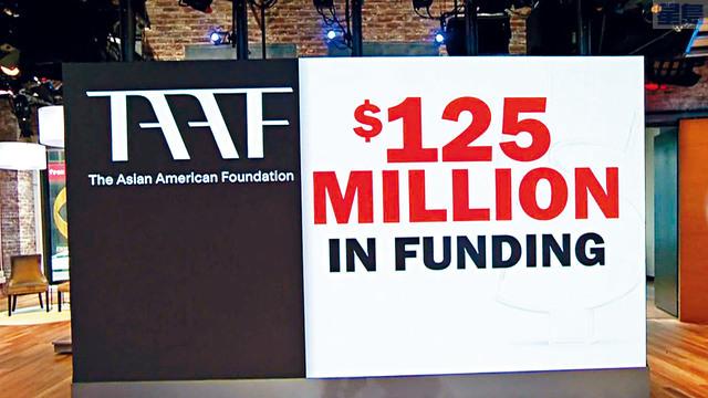 亞美基金會宣布成立,並籌得高達1.25億元款項,是歷來亞裔社區自行籌款的最高數字。    CBS圖片