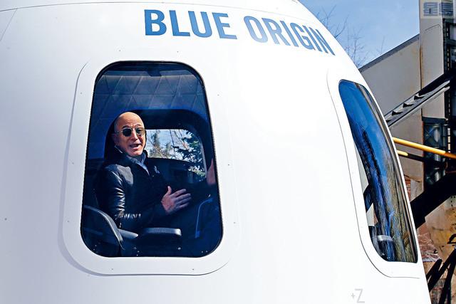 ■亞馬遜創辦人貝佐斯旗下火箭公司藍色起源,將於7月首度推出太空商業航程。 路透社