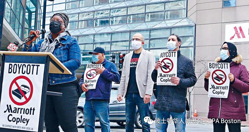 在萬豪科普利(Copley)酒店工人成立工會上,波士頓市工會官員聲援酒店工人。華人前進會供圖