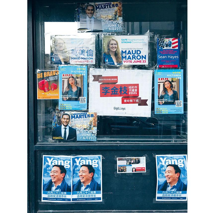 華埠許多店鋪一改過去只張貼唯一候選人而是張貼眾多支持者,皆因選舉法的改變。