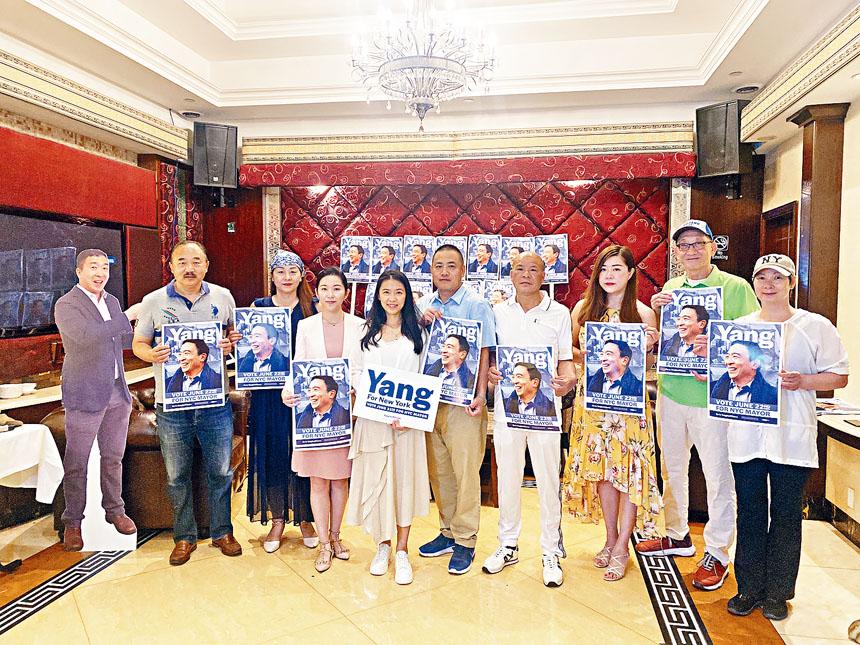 法拉盛多位華裔社區領袖支持楊安澤。