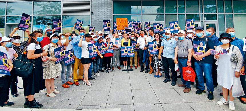 來自曼哈頓、皇后區及布碌崙的僑團,國會眾議員孟昭文,市議員顧雅明等為黃敏儀競選20選區市議員造勢活動。