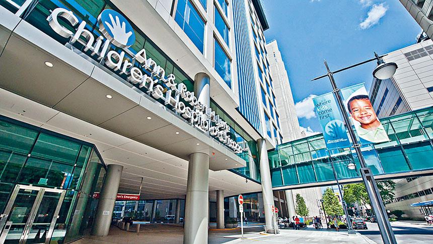 芝加哥市中心的羅瑞兒童醫院,多次被《美國新聞與世界報道》評為最佳兒童醫院。