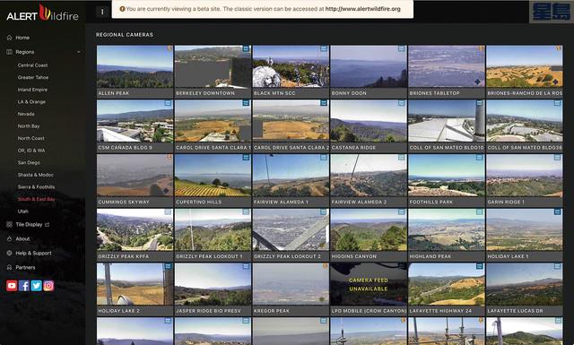 灣區安裝更多攝像頭以助及早發現山火加以應對。ALERTWildfire