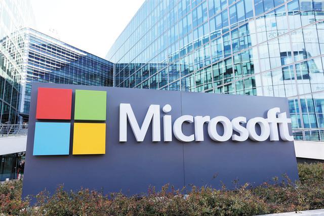 投資者對微軟長期增長前景持廣泛的樂觀態度。資料圖片