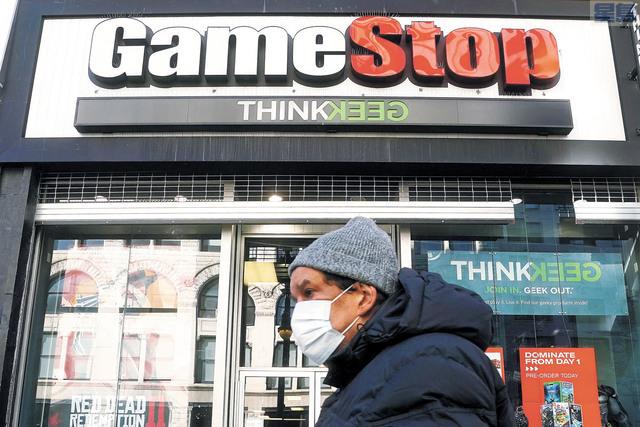 GameStop發布人事異動重大消息,將由兩位亞馬遜前高層擔任執行長與財務長。路透社