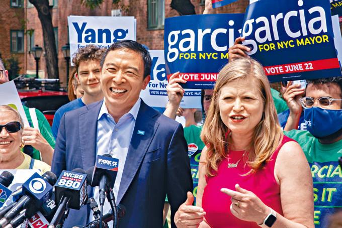 楊安澤和加西亞上周六出席紐約市長競選集會。