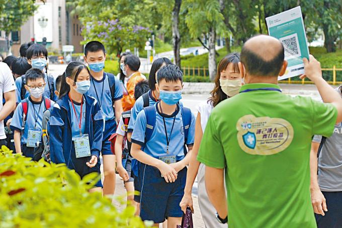 粉嶺官立小學一行二十六人,乘坐旅遊巴抵達接種中心。