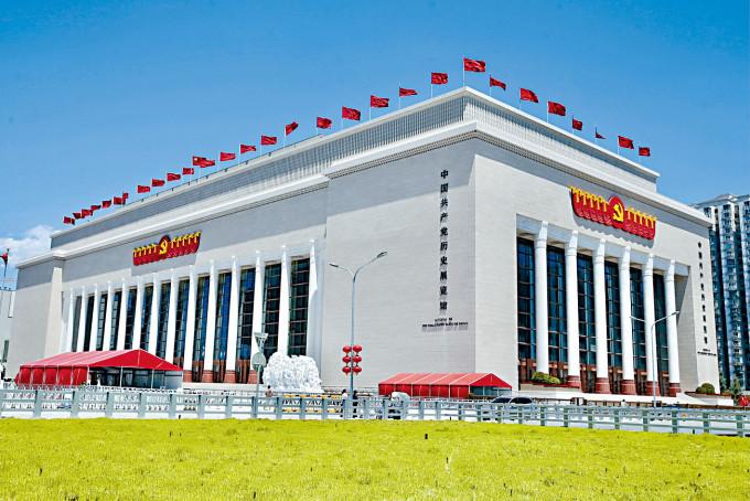 中央黨史展覽館成紅色地標。