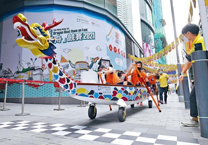 全港首屆陸上龍舟賽,昨於西九龍利奧坊舉行。