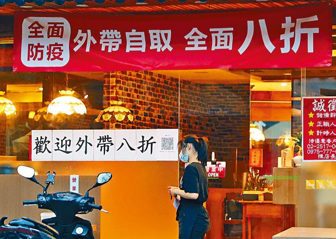 三級警戒延長,全台食肆禁止堂食。