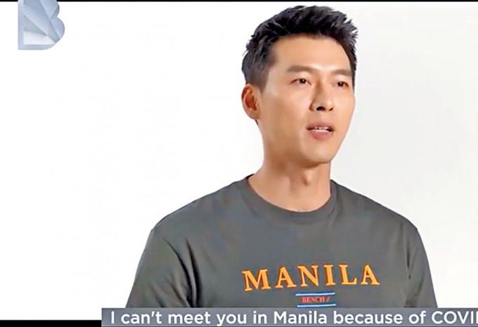 玄彬昨日公開短片,宣布下月舉行菲律賓為主的網上見面會。