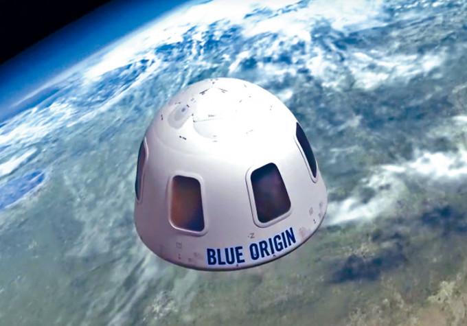 藍色起源公司的太空艙繪圖。