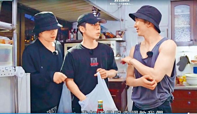 左起:姜濤、Edan及Anosn Lo負責買餸兼下廚。