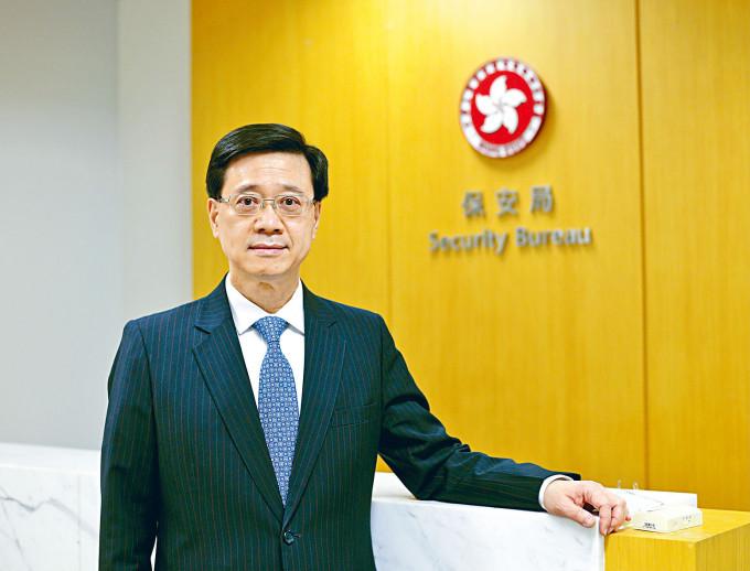 保安局局長李家超表明,在國安法下「香港整體安全已回來,危害國家安全風險可控」。