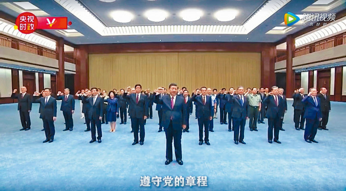 習近平帶領黨和國家領導人重讀入黨誓詞。