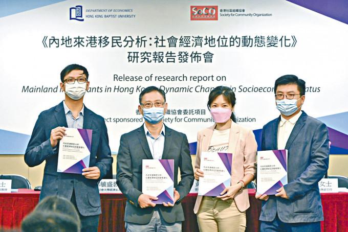 左起:浸大商學院經濟系高級研究助理關晉賢、系主任鄭毓盛、社協副主任施麗珊、副教授張宏亮。