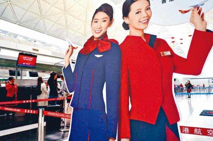 港航落實疫情安排,A320機師更要放長期帶薪假。