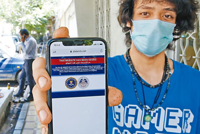 一名伊朗少年周三在德克蘭無法用手機打開Al-Alam網站,只見「已被美國政府查封」字樣。