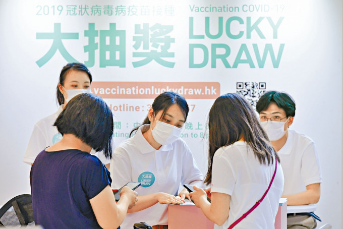 主辦單位安排抽獎活動大使協助市民登記。