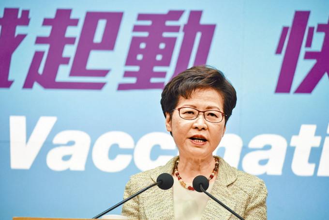 林鄭承諾從相關角度去檢視現行的制度、做法和法律,有需要時作出更新和完善。