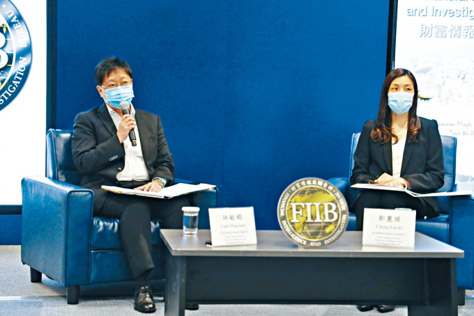 財富情報及調查科由總警司林敏嫻(左)及高級警司鄭麗琪帶領,專門處理和分析洗黑錢及國際性司法互助個案。