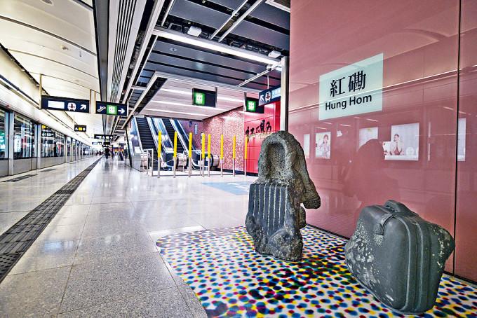 紅磡站新月台今日啟用,港鐵將實施新轉綫安排。