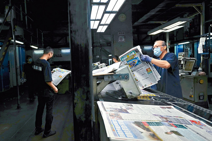 《蘋果日報》被搜查後,其印刷廠房仍繼續運作。