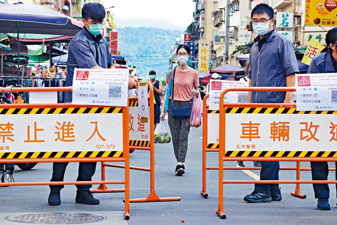 台北警方在市場出入口進行管制。