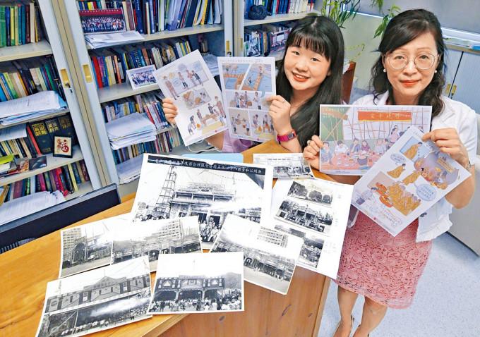 插畫師關凱之(左)聯同樹仁大學教授陳蒨,製作插畫談盂蘭節起源。