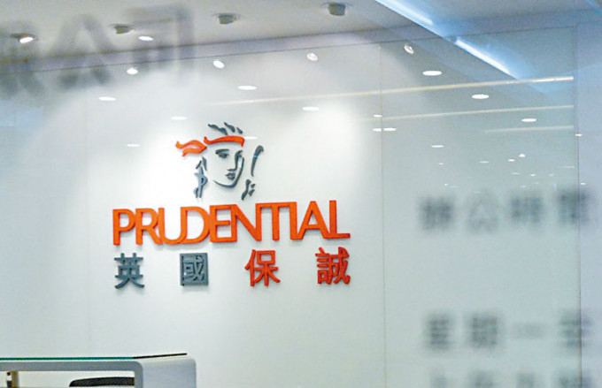 新加坡金管局譴責友邦旗下友邦財務顧問私人有限公司、保誠保險新加坡。