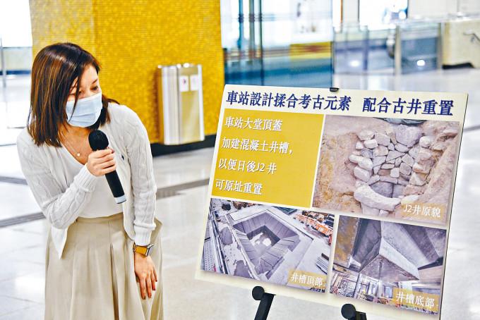 周子茵介紹宋皇臺站將會展出建站時的出土文物。