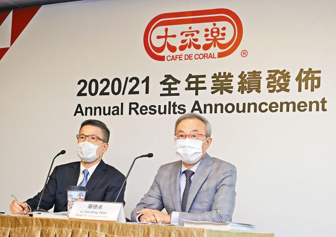 首席執行官羅德承(右)表示,四月起銷售表現回穩,暫時未見加價空間。