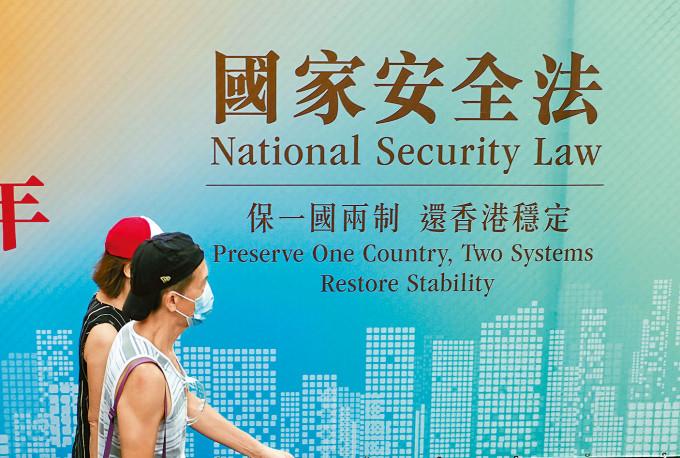去年中方制定《港區國安法》,美國曾制裁中港官員。