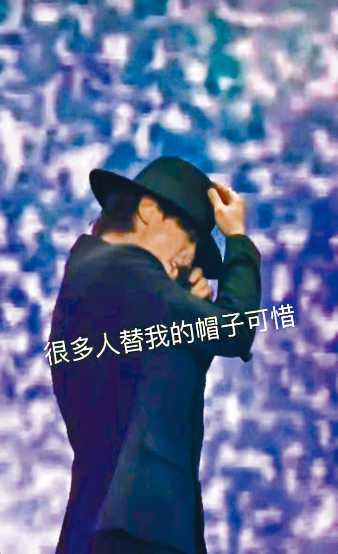 姜濤自揭在演唱會上的掟帽行為令他很爽。