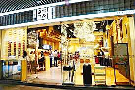 奈雪的茶傳本周五招股,料6月30日掛牌。