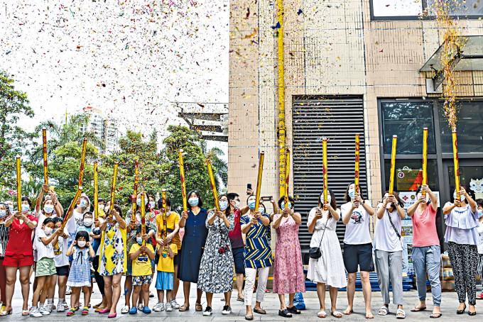 廣州海園街解封,居民熱烈慶祝。
