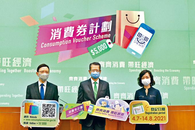 財爺陳茂波指電子消費券可對經濟有所提振。
